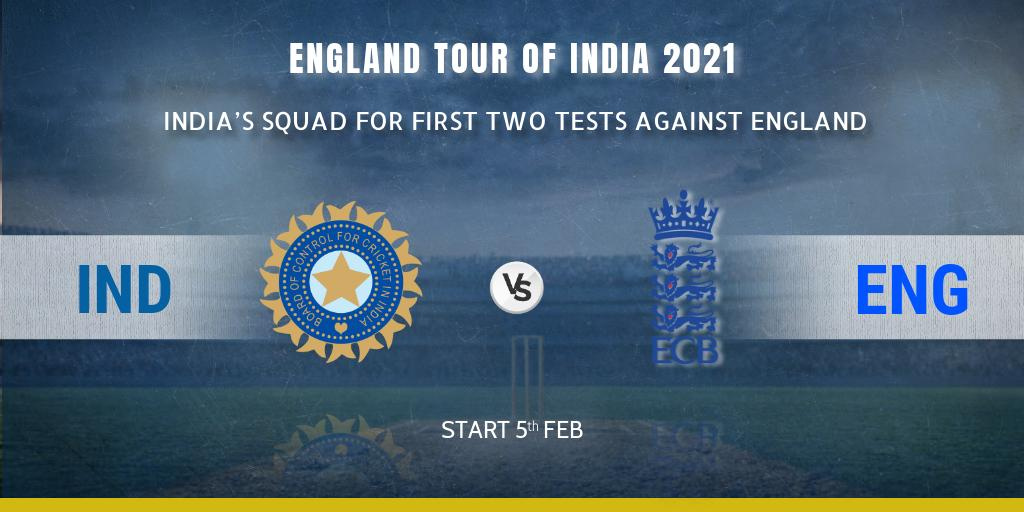 India vs England test schedule
