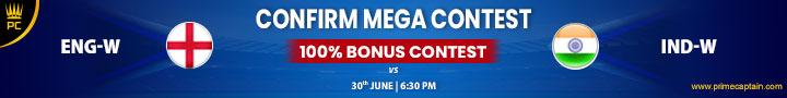 India vs England Women fantasy contest: Prime Captain fantasy Match