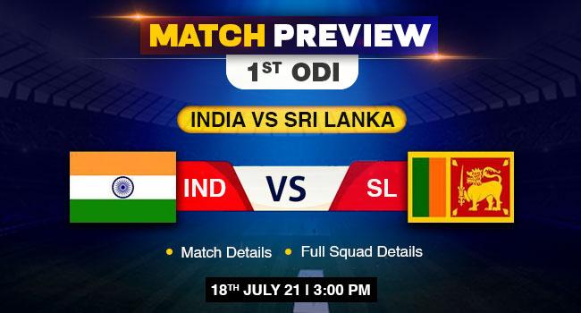 India vs Sri lanka 1st ODI Match Preview